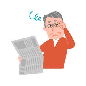 Presbyopia near vision